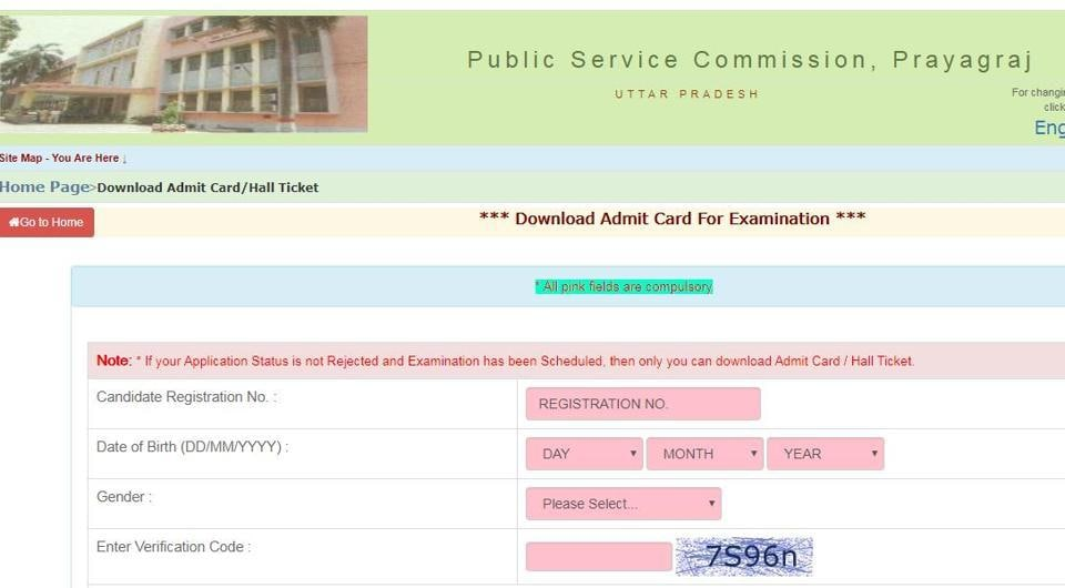 UPPSC PCSmain exam admit card 2020. (Screengrab)