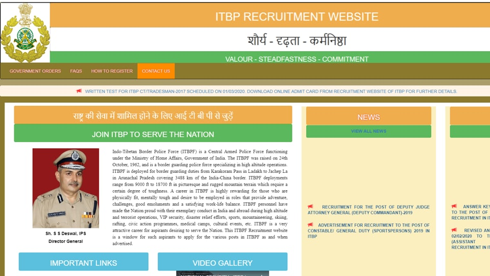 ITBP Constable admit card out