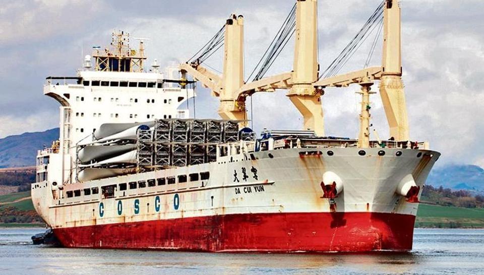 Merchant vessel MV Da Cui Yun.