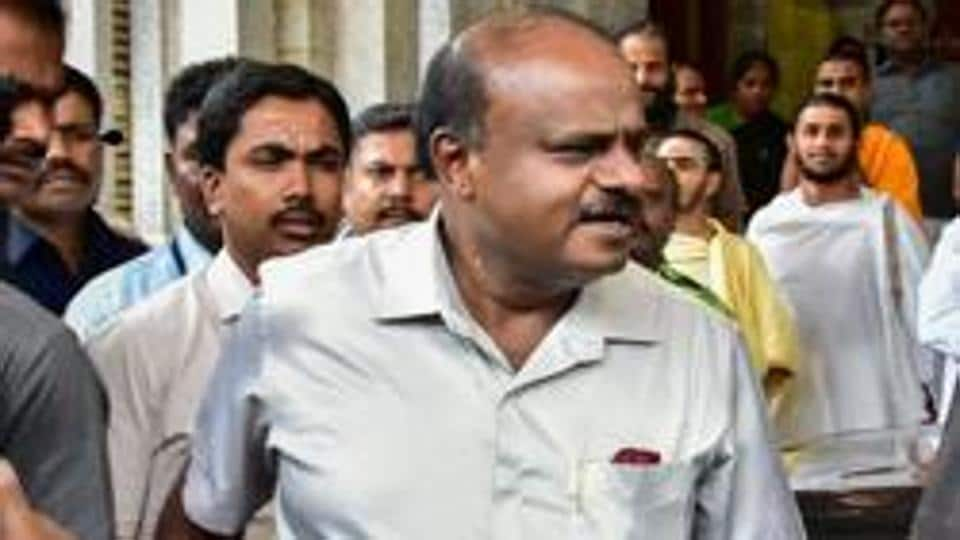 H D Kumaraswamy himself in the past has commented on how he deliberately chose the venue as a way to thank the people of the district instead of conducting it in Bangalore .