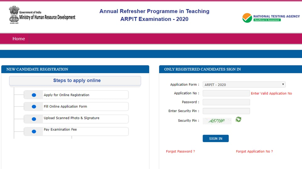 NTA ARPIT 2020 Result to be declared today, direct link