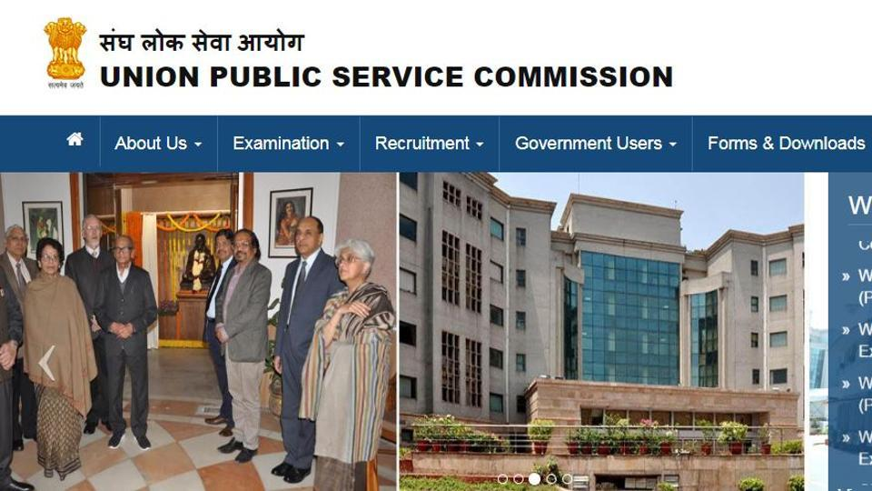 UPSC civil services prelims 2020: Important notification issued by commission