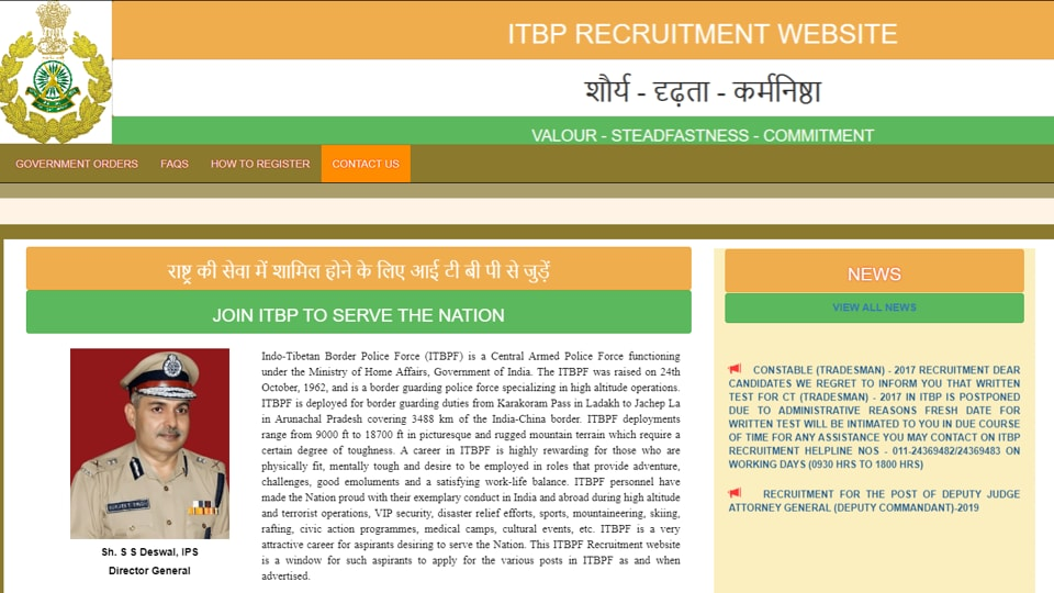 ITBP CT exam postponed