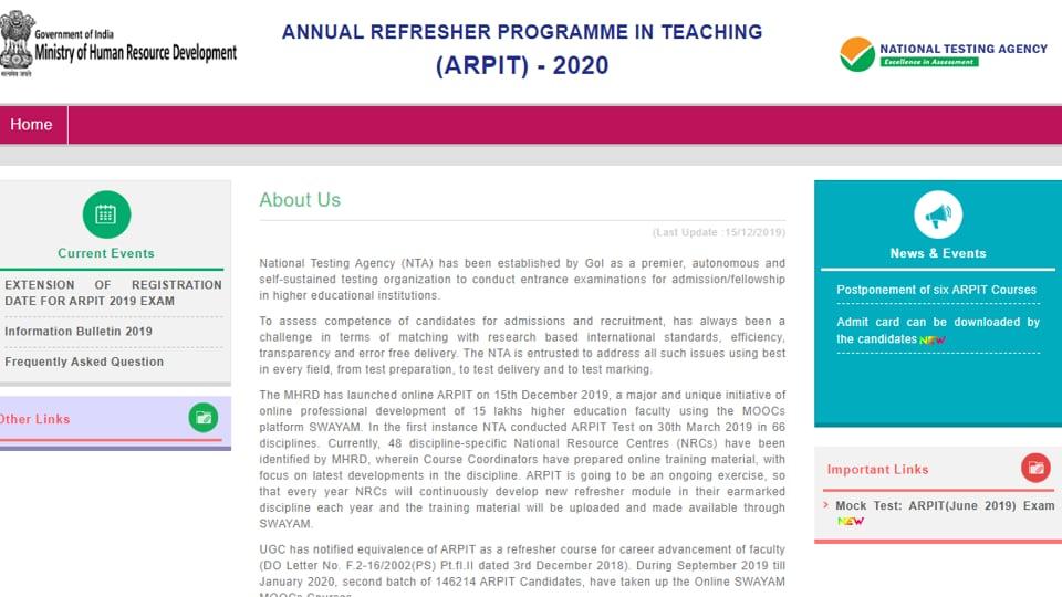 NTA ARPIT 2020 result delayed