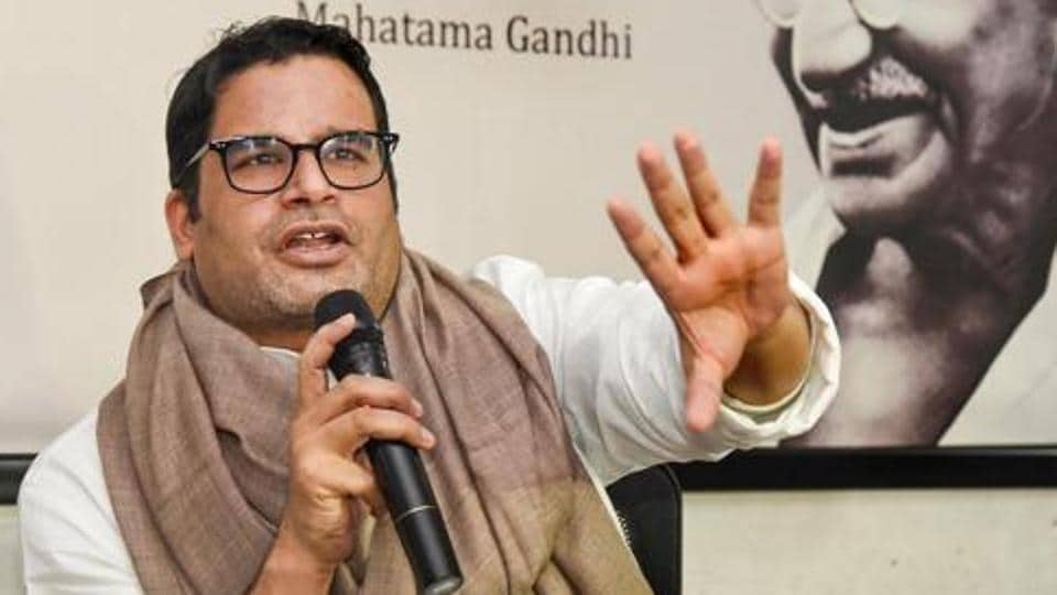 Political strategist Prashant Kishor  has called the entire episode a third-rate mischief and an outlandish claim.