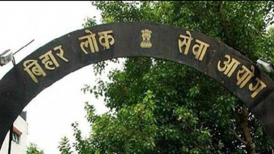 BPSC lecturer result 2016 declared, check merit list here