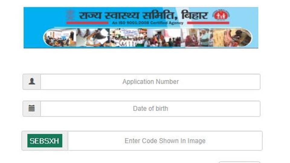 Bihar State Health Society Admit card 2020. (Screengrab)