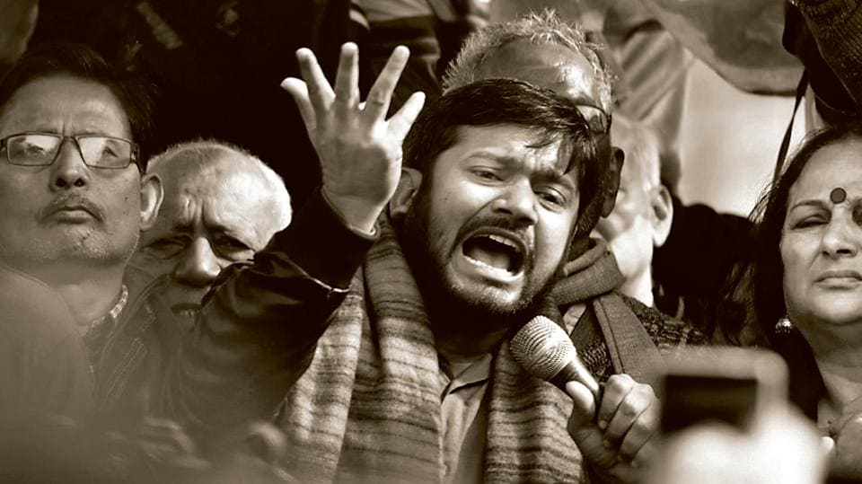 Kanhaiya has been subjected to unwarranted persecution