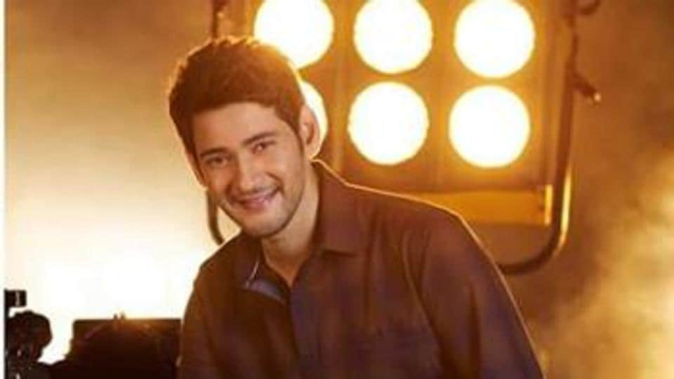 Mahesh Babu urges fans to stay at home and go for complete social distancing.