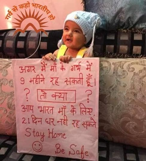The image shows the little girl, Navveha Soni, holding a placard requesting people to adhere to the 21-day lockdown.