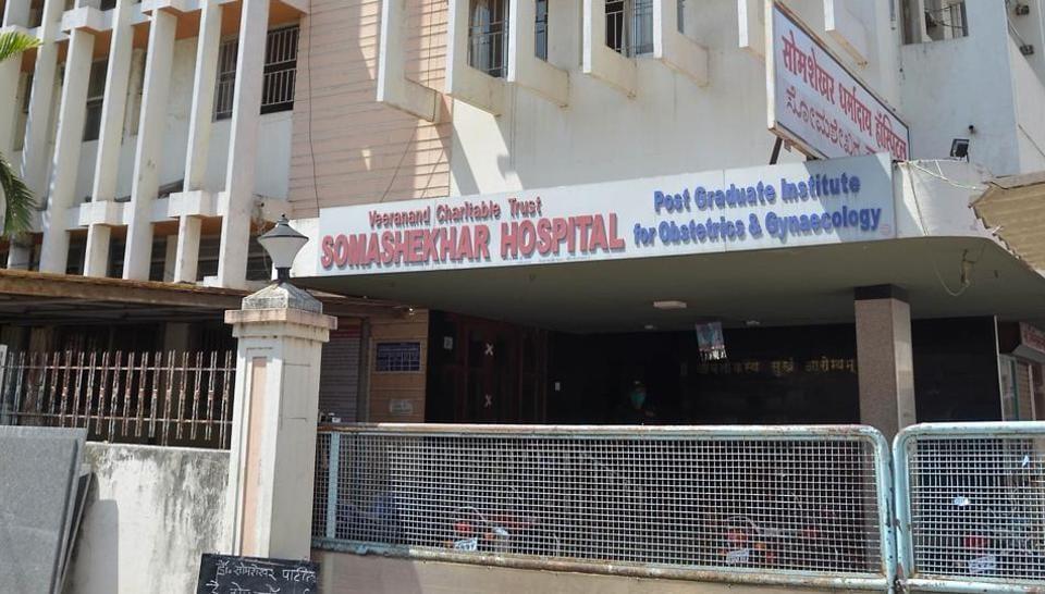 Two private hospitals in Miraj, Sangli district, were sealed by the Sangli-Miraj-Kupwad Municipal Corporation on Saturday.