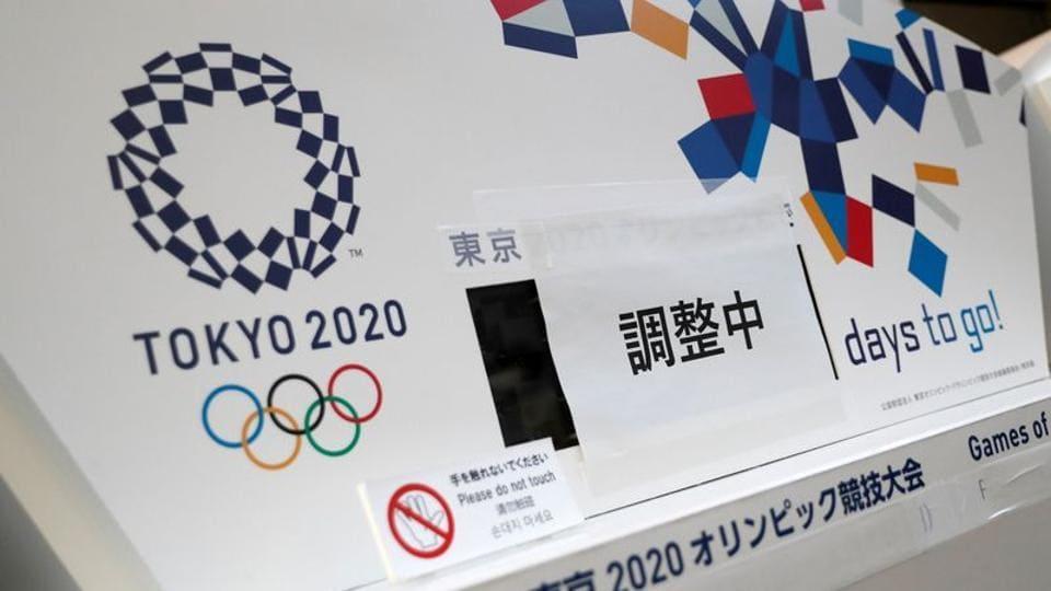Tokyo 2020 Olympics have been postponed