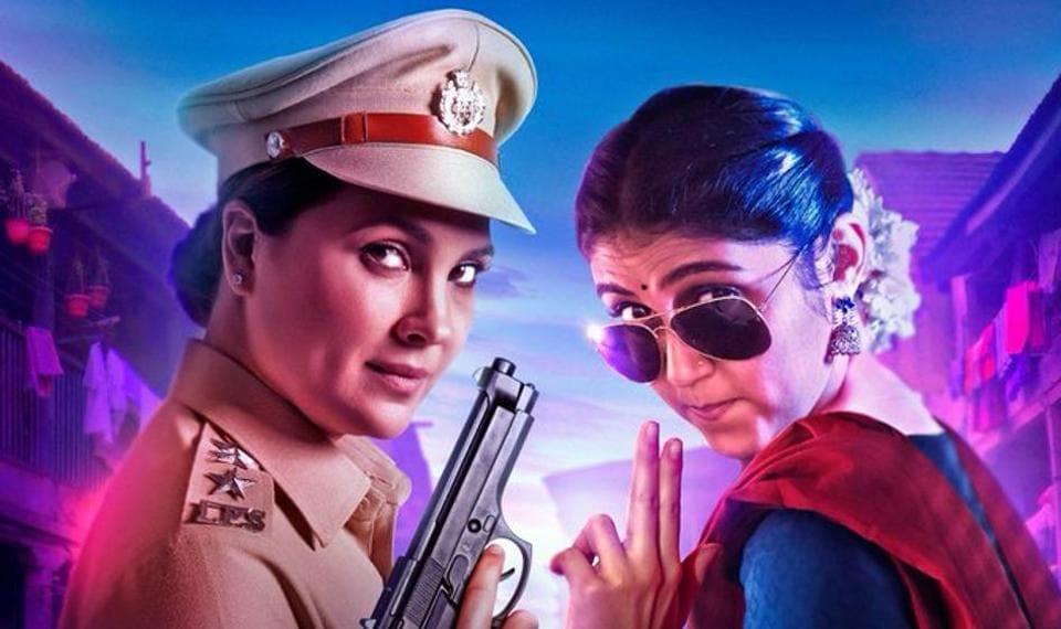 Lara Dutta and RinkuRajguru in the poster of Hundred.