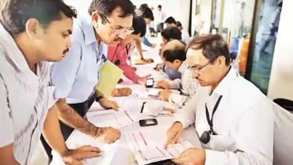 Dearness allowance hike for presidency workers paused except July 2021, no arrears thumbnail