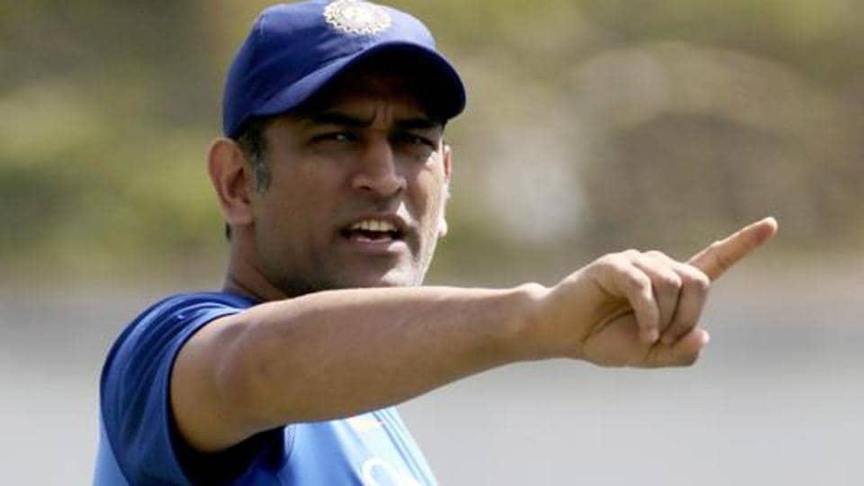 India's cricketer Mahendra Singh Dhoni