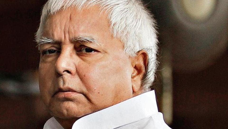 RJD supremo Lalu Prasad Yadav has been admitted in the private ward of Rajendra Institute of Medical Sciences (RIMS) which