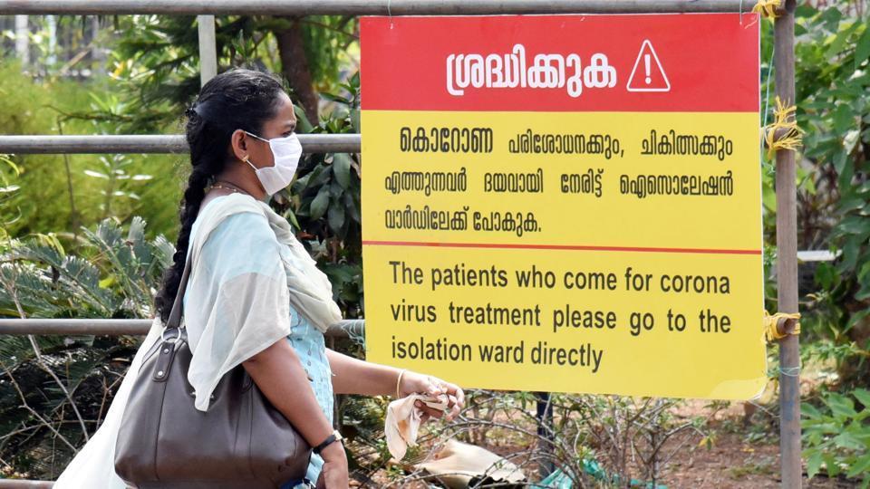 A woman wears a face mask amid coronavirus outbreak,  Kochi , Kerala.