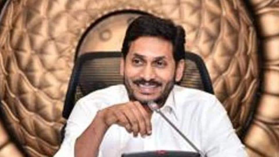 Amaravati: Andhra Pradesh Chief Minister YS Jagan Mohan Reddy i