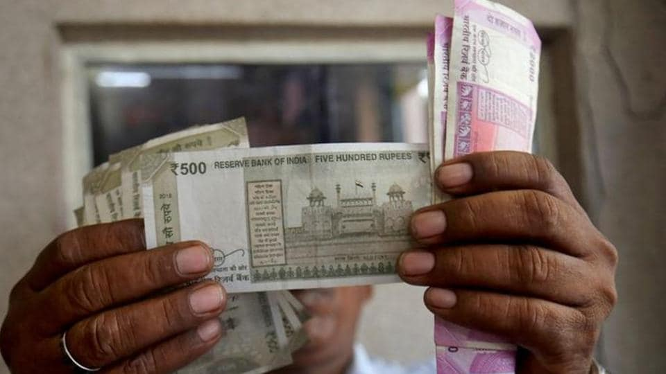 This is the fourth consecutive day of gain for the rupee, during which it has appreciated by 137 paise.