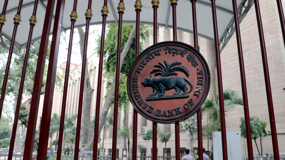 The Reserve Bank of India (RBI)  regional headquarters in New Delhi.