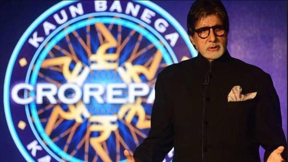 Amitabh Bachchan announced the 12th season of Kaun Banega Crorepati earlier this week.