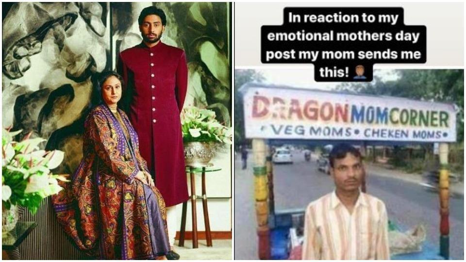 Jaya Bachchan identifies as a 'dragon mom'?