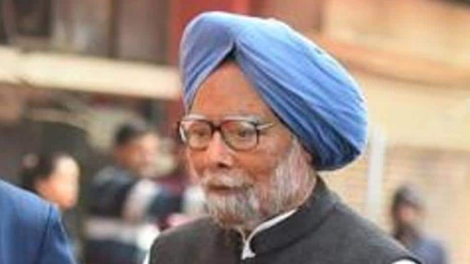 Manmohan Singh, Congress leader and former Prime Minister  was taken to AIIMS on Sunday night.