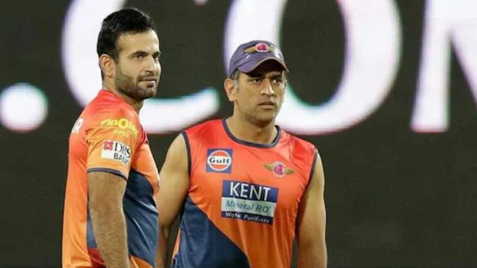 File image of MSDhoni and Irfan Pathan.