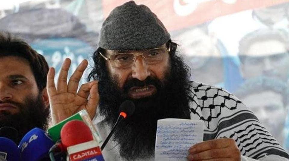 Syed Salahuddin, Hizbul Mujahideen's PoK based chief