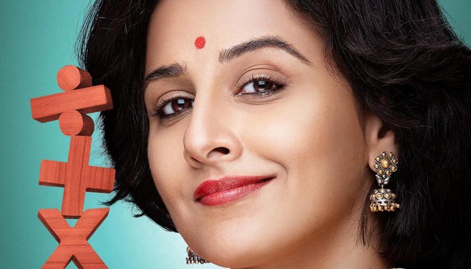 Vidya Balan's Shakuntala Devi is one of the many films headed straight for a digital release.