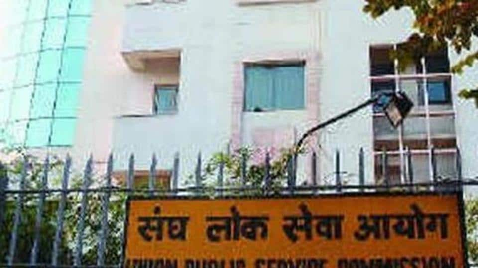 UPSC Civil Services Prelims 2020 : The Union Public Service Commission (UPSC) is likely to announce the fresh dates for the Civil Services Prelims exam 2020 on Wednesday, May 20.