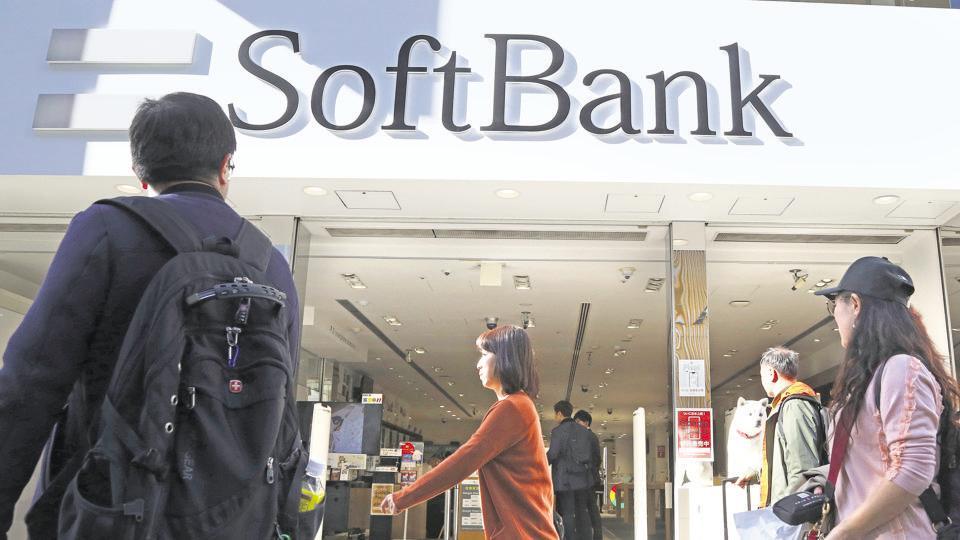 Softbank News