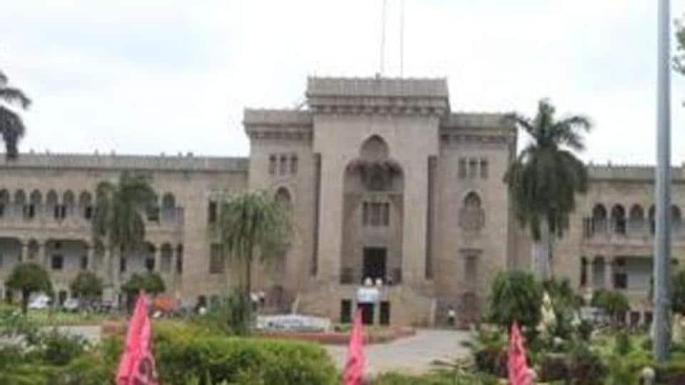 University of Hyderabad Admission 2020