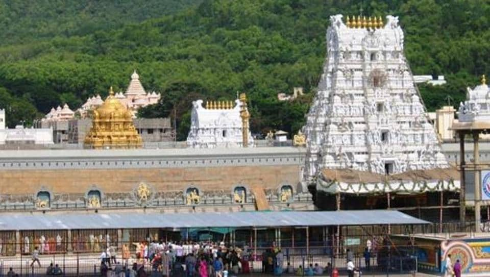 Plan to auction Tirumala temple properties kicks up row, chairman clarifies - Hindustan Times