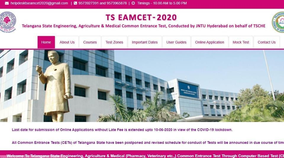 TSCHE EAMCET 2020: Application deadline extended further, check details