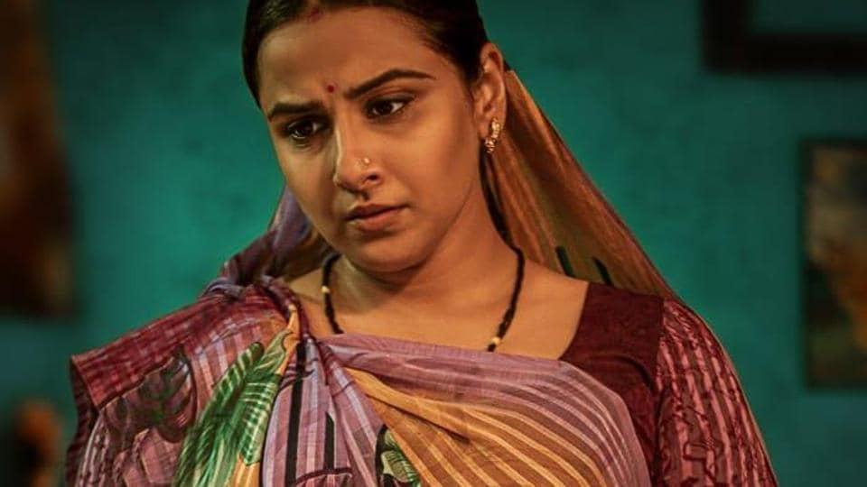 Vidya Balan in a first poster of her short film, Natkhat.