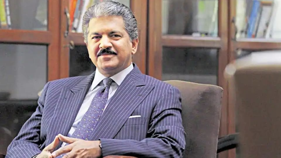 Anand Mahindra's latest tweet has nudged many to unleash their creative side.