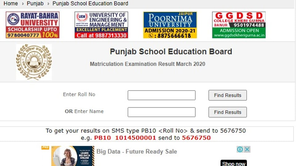 PSEB 10th result out