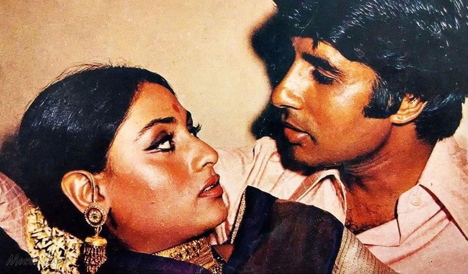 Amitabh Bachchan and Jaya Bachchan got married on June 3, 1973.