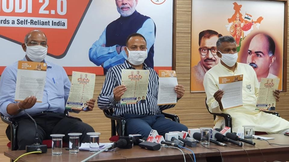 BJP's Chandigarh unit chief Arun Sood and other leaders during a press conference on Thursday.