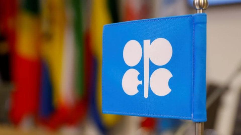 OPEC sources said an extension of cuts was contingent on compliance as countries that produced above their quota in May and June must compensate by cutting more in future months.