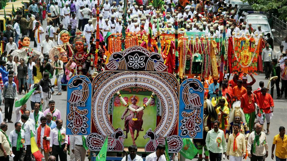 Folk artists take out a rally during the celebration of Nadaprabhu Kempegowda Jayanti, who founded the Bengaluru city.