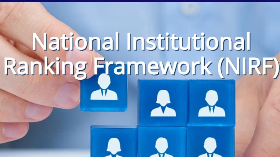 NIRF Ranking 2020 latest updates