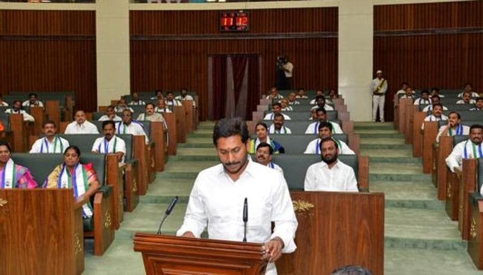A select group of media persons would be allowed only into the press gallery but news channels will not be allowed to install their cameras for live telecast of the session and no visitors will be allowed into the assembly premises.