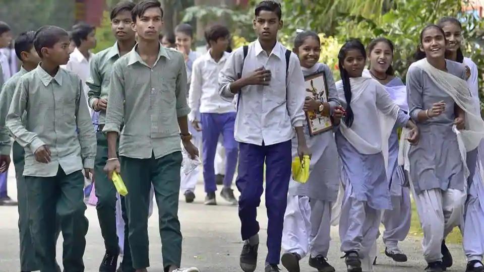 Assam HS Result 2020.