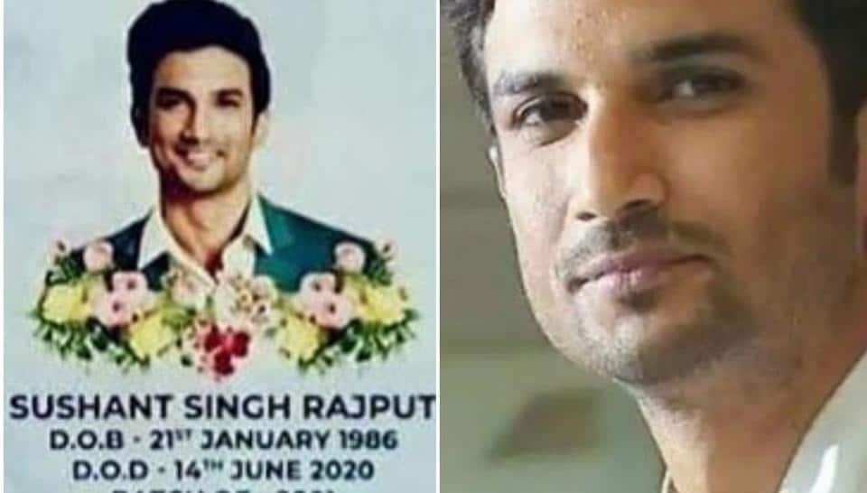 Sushant Singh Rajput attended school in Patna.