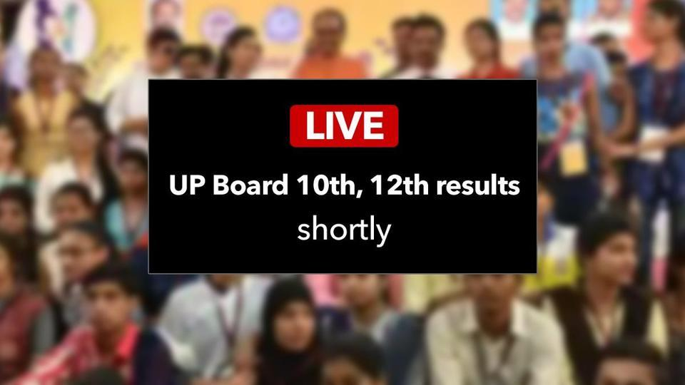 UP Board 10th,12th Results 2020.
