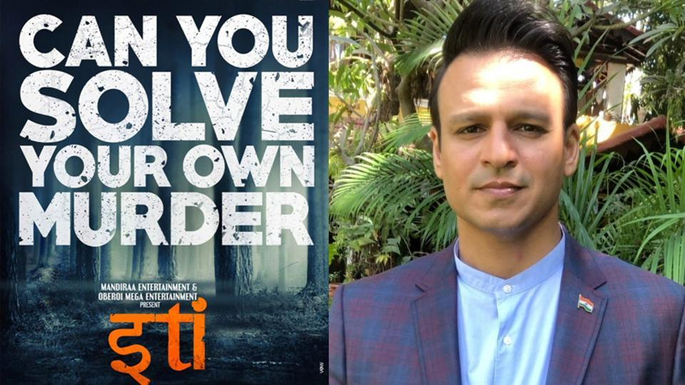 Vivek Oberoi has shared the poster of his upcoming production, Iti.