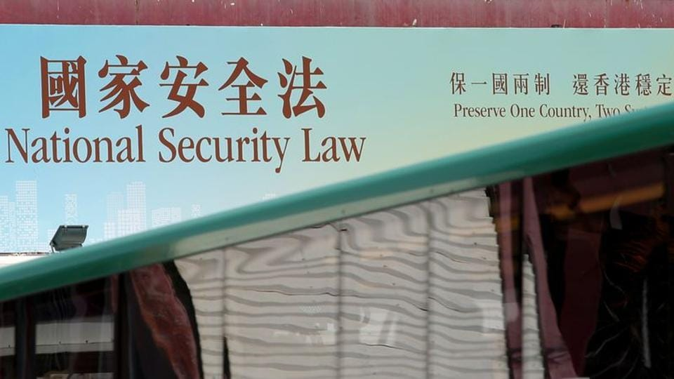 A government-sponsored advertisement promoting new national security law is seen at Eastern Harbour Crossing ahead of national security legislation, in Hong Kong, China.