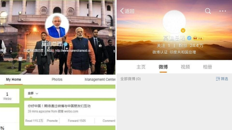 Modi's Weibo account (seen on left) was set up in 2015 amid much fanfare and publicity before his first visit to China as prime minister. It could not be immediately ascertained when Modi's Weibo handle was taken down (seen in right).